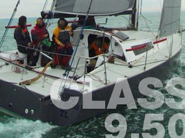 Imagen de CORSO ACCOMPAGNAMENTO REGATA MINI 222 miglia dal 28-4 al 31-04 - BARCA TECNICA DA REGATA  CLASSE 950 - LIGURIA GENOVA